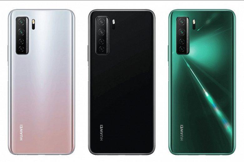 Huawei выпустит в Европе Huawei P40 Lite 5G с камерой на 64 Мп