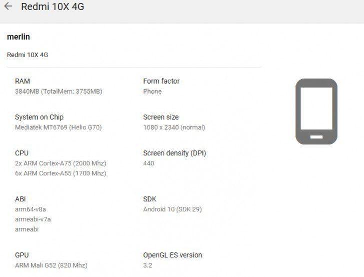 Бюджетный Redmi 10X появился в базе регулятора