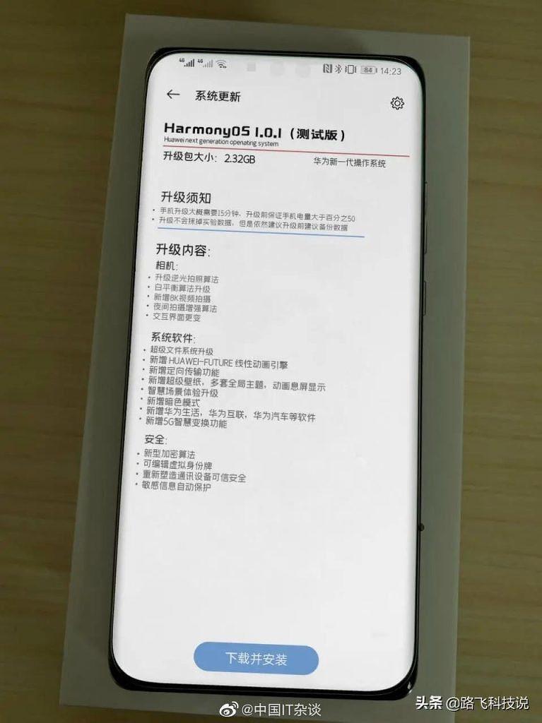 Появились первые фото смартфона Huawei на собственной HarmonyOS