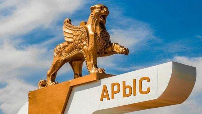 О запрете строительства гражданских строений поблизости армейских арсеналов в Казахстане