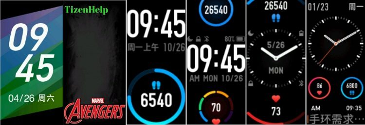 Xiaomi Mi Band 5: новые изображения и дата выхода