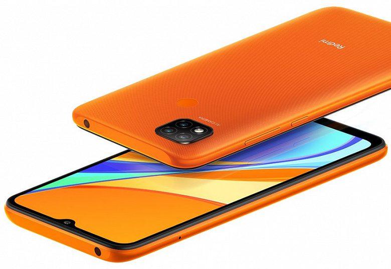 Xiaomi презентовала бюджетные смартфоны Redmi 9A и Redmi 9C