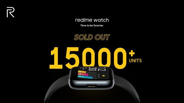 Realme первую партию дешевых смарт-часов распродала за считанные минуты