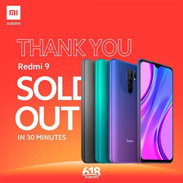 Недорогой смартфон Redmi 9 вызвал ажиотажный спрос