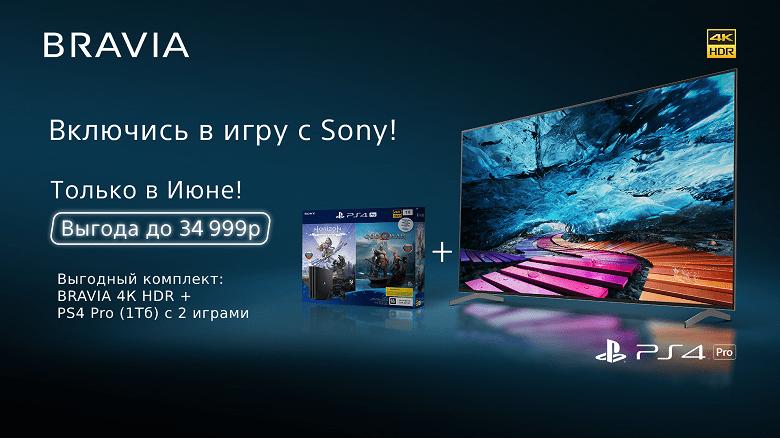 4K-телевизоры Sony Bravia XH90 с полной прямой подсветкой выходят в РФ