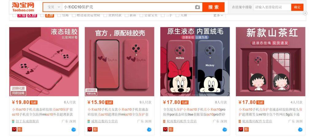 Представлены чехлы для Xiaomi Mi CC10 с 12-кратным оптическим зумом