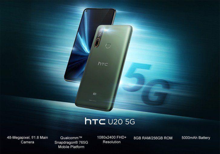 HTC представила сразу два новых среднебюджетных смартфона