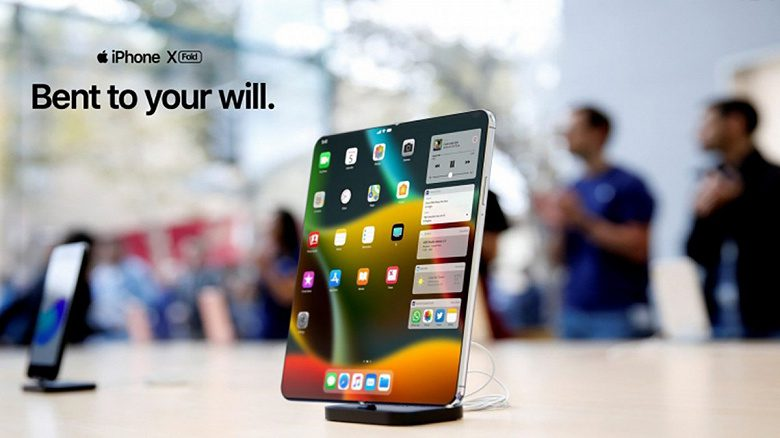 Apple может представить складной iPhone в следующем году