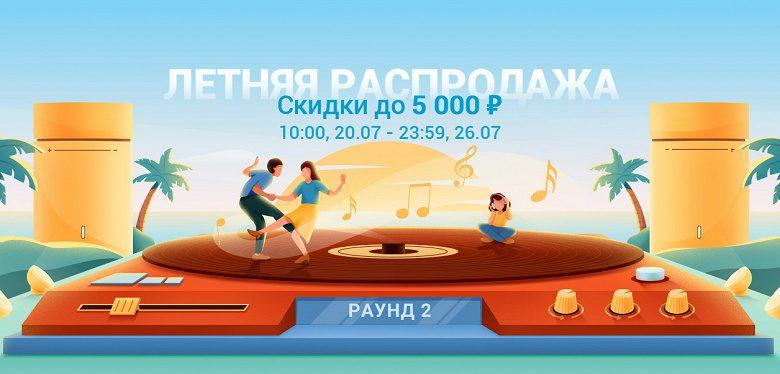 Xiaomi в России второй раз снизила цены на смартфоны и аксессуары