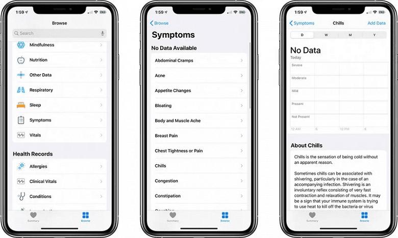 Новую версию iOS 13.6 выпустила компания Apple