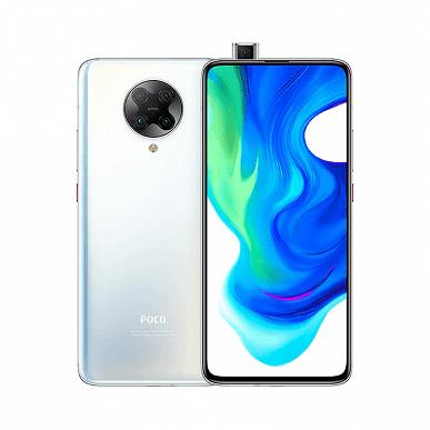 В РФ начались продажи смартфона Poco F2 Pro