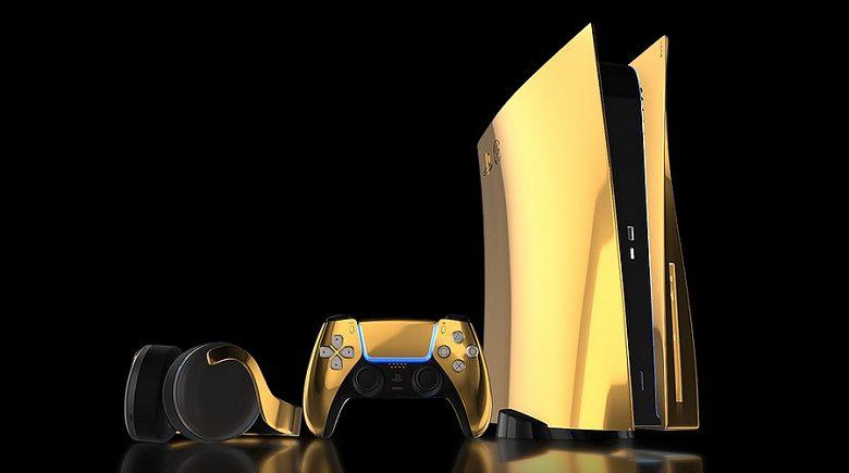 Анонсирована люксовая PlayStation 5 с отделкой из чистого золота