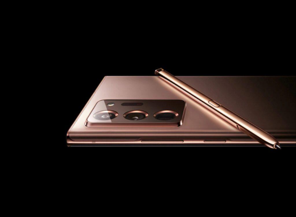 Новый Galaxy Note 20 случайно показала Samsung до анонса