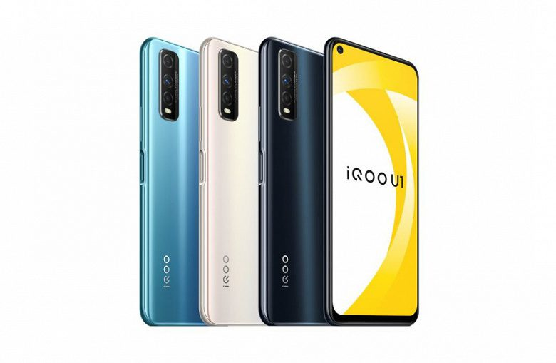 Iqoo представил свой самый дешевый смартфон Iqoo U1