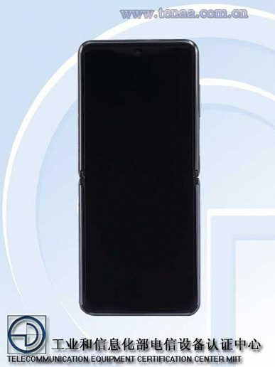 Samsung Galaxy Z Flip 5G с Snapdragon 865+ появился в TENAA