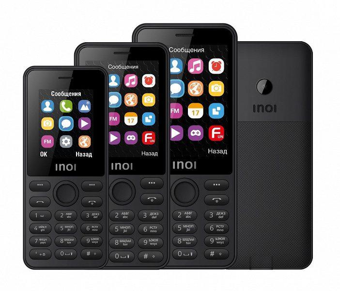 В РФ появились необычные кнопочные телефоны стоимостью до 1790 рублей