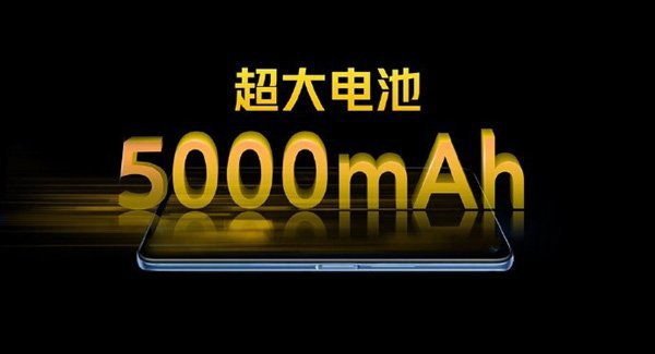 Представлен iQOO Z1x с процессором Snapdragon 765 и АКБ на 5 000 мАч