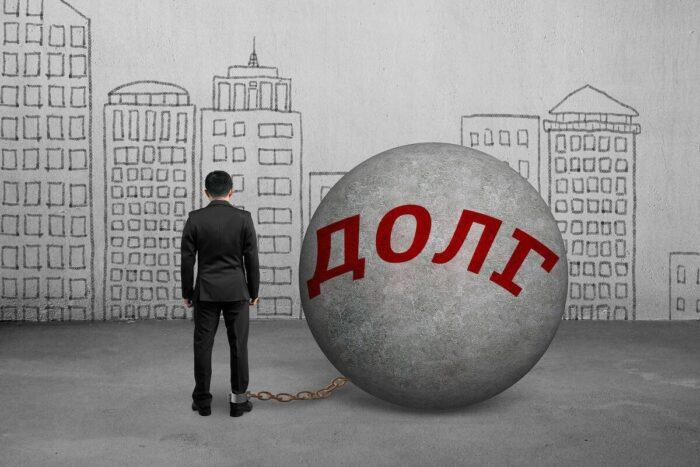 Управление задолженностью – эффективный инструмент получения прибыли