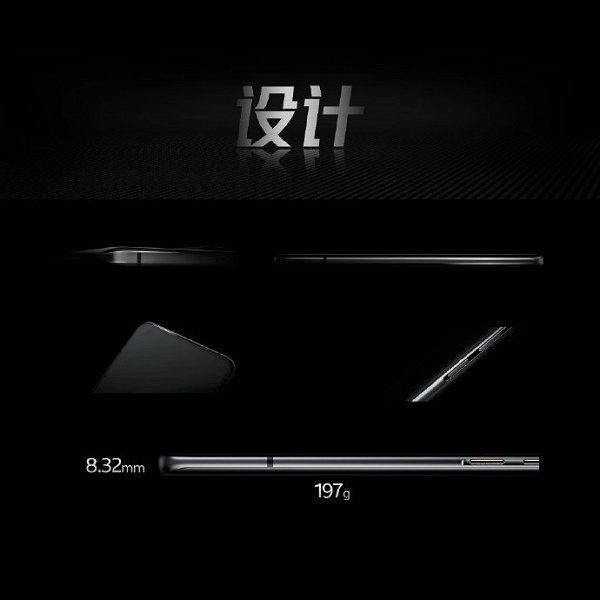 Новые смартфоны IQOO 5 и IQOO 5 Pro представлены официально