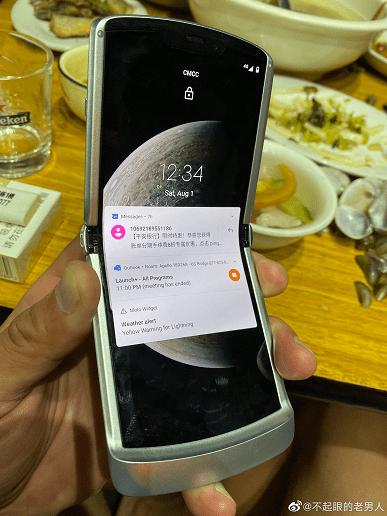 Гибкий Motorola Razr 5G с OLED-дисплеем представят 9 сентября
