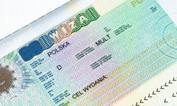 Интернешнл Бизнес - гражданство ЕС от 1500 евро