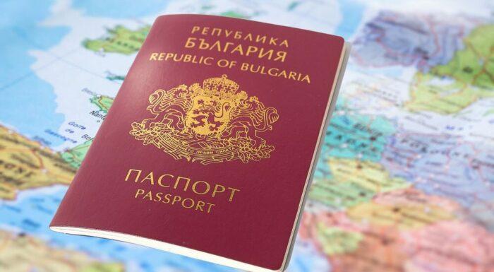 Как быстро получить гражданство Болгарии