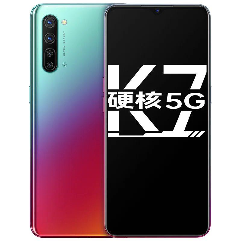 Oppo представила бюджетный смартфон Oppo K7 5G