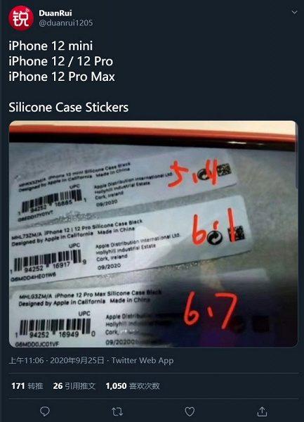 Новые модели iPhone 12 раскрыты официальными чехлами Apple
