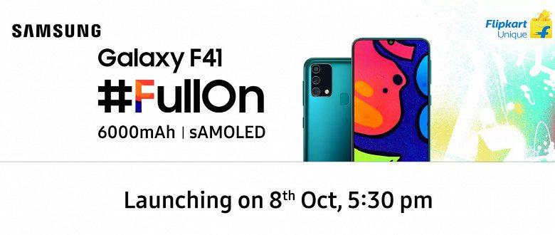 Samsung анонсировала первый смартфон линейки Galaxy F