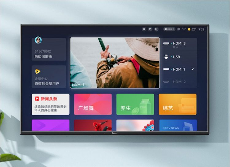 Xiaomi представила телевизор Redmi TV A32 за $135