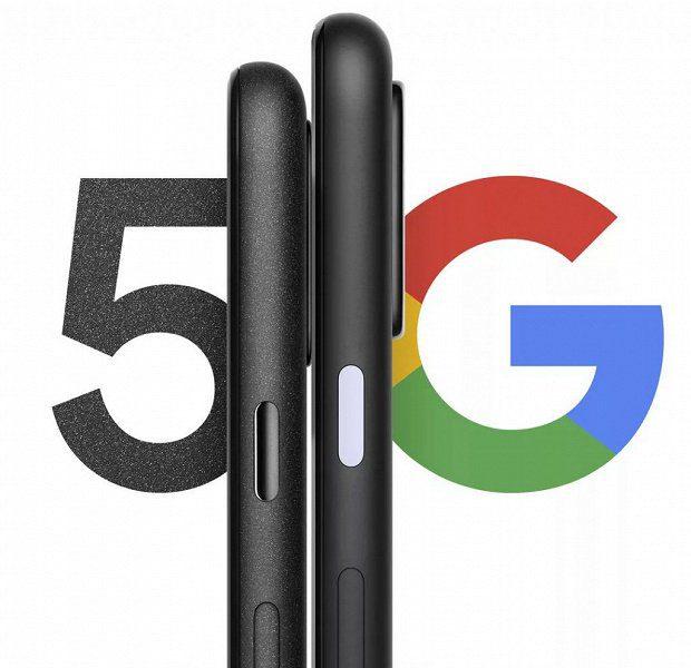 Появилось фото прототипа Google Pixel 5 с неожиданным дизайном