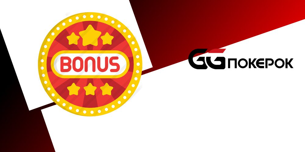 GGPokerOK – особенности лидерского рума сети GGNetwork