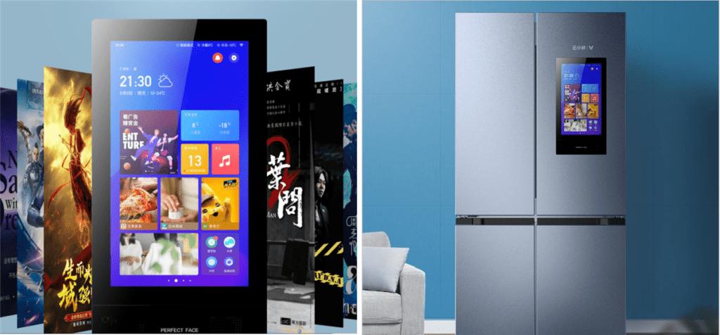 Xiaomi представила умный 4-дверный холодильник дешевле $500