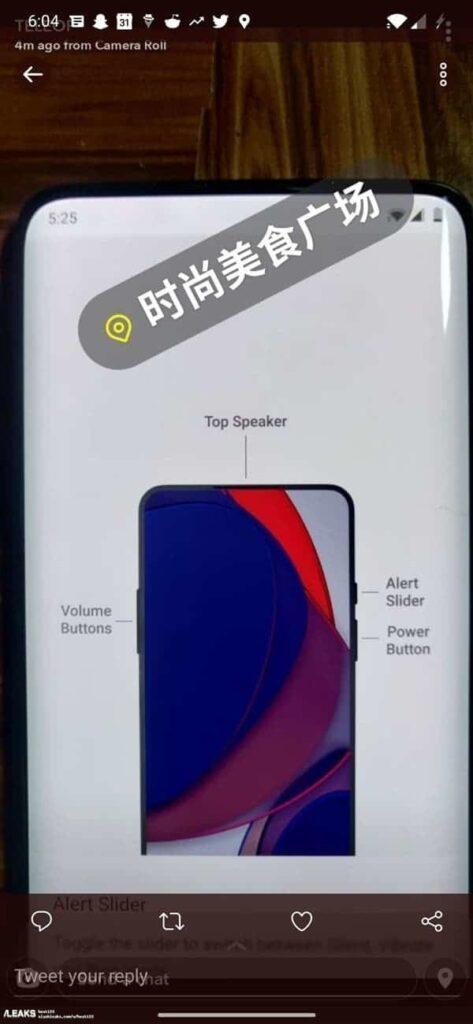 Раскрыты основные характеристики смартфона OnePlus 8T Pro