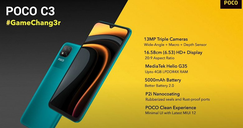 Китайская Xiaomi представила недорогой смартфон POCO C3