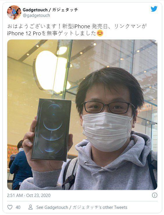 Первые предзаказы на iPhone 12 и iPhone 12 Pro начали поступать к покупателям по всему миру