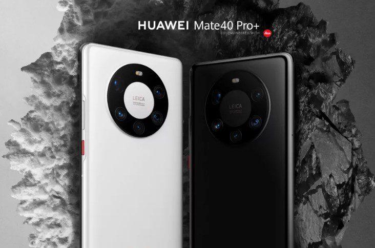 Huawei представила новую линейку своих флагманских смартфонов Mate 40