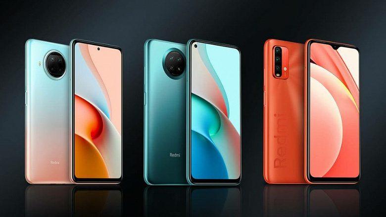 Xiaomi представила новые бюджетные смартфоны Redmi Note с 5G