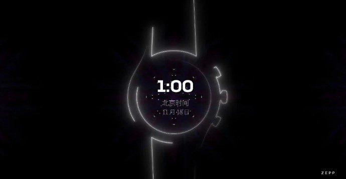 Zepp при поддержке Huami запустит новые умные часы серии Z