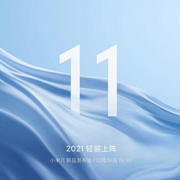 Xiaomi представит новый смартфон Xiaomi Mi 10i 5G в конце декабря