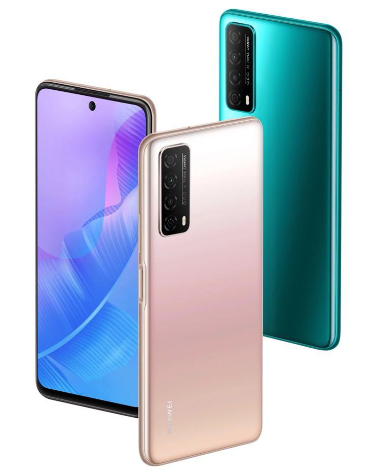 Huawei презентовала новый бюджетный смартфон Enjoy 20 SE