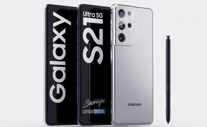 Новая утечка серии Samsung Galaxy S21 раскрывает названия аксессуаров и новое быстрое зарядное устройство на 30 Вт