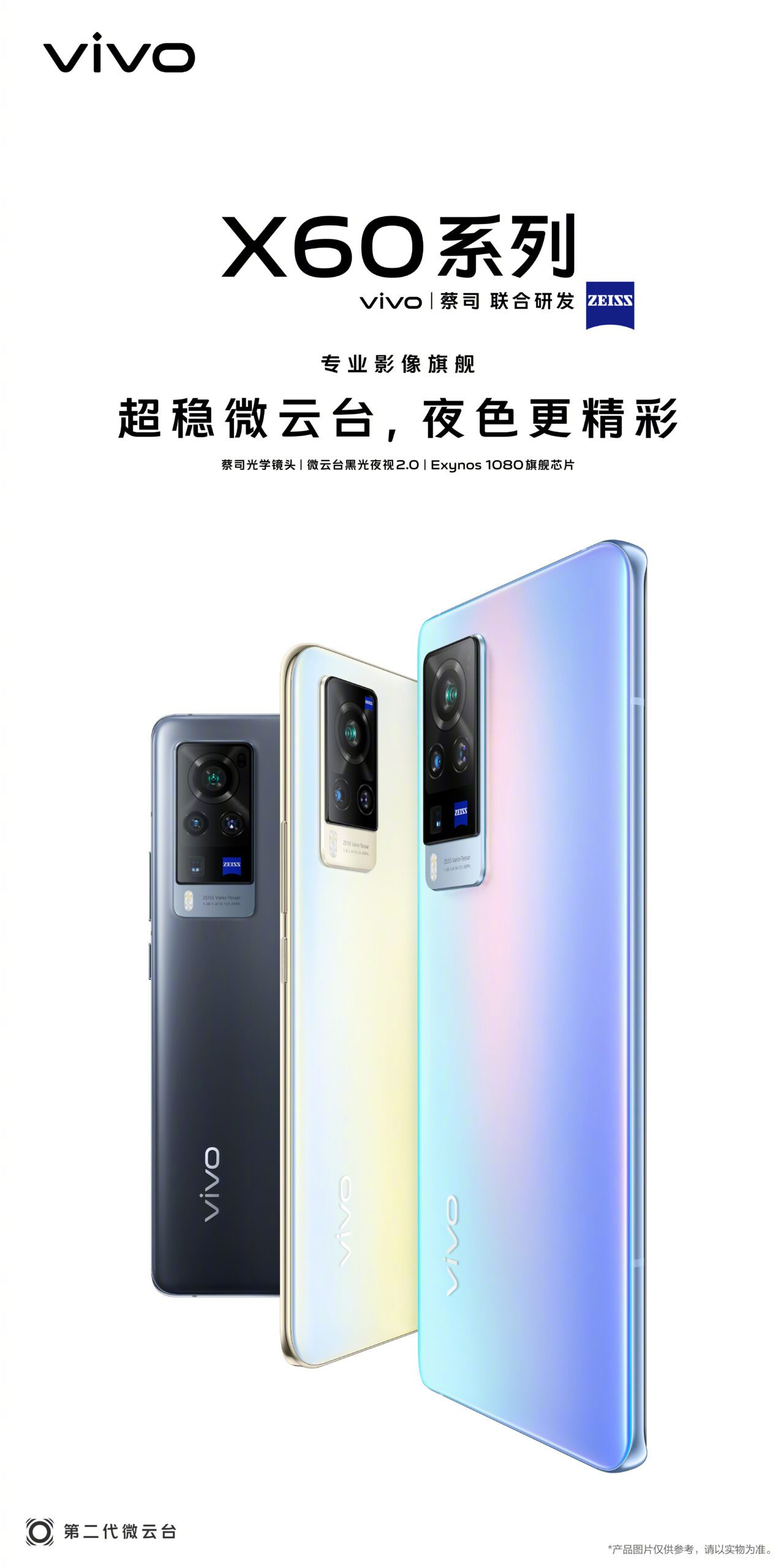 OPPO представила концептуальный смартфон, складывающийся втрое
