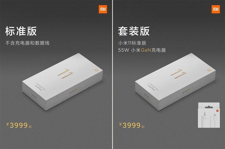 Менее 6% заказов пришлось на смартфон Xiaomi Mi 11 без зарядки в комплекте