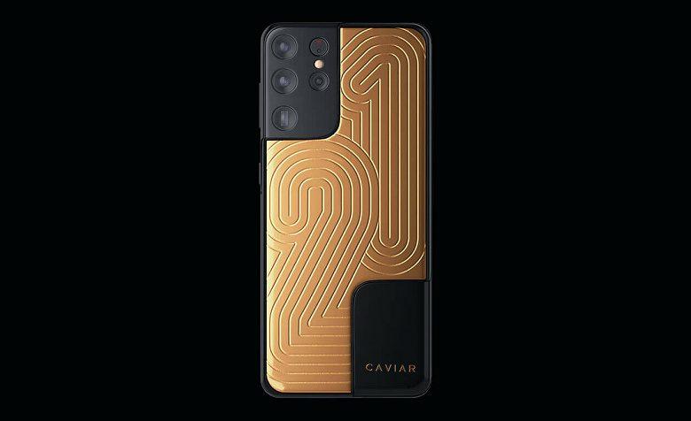 Caviar выпустила Samsung Galaxy S21 Ultra за 5 миллионов рублей