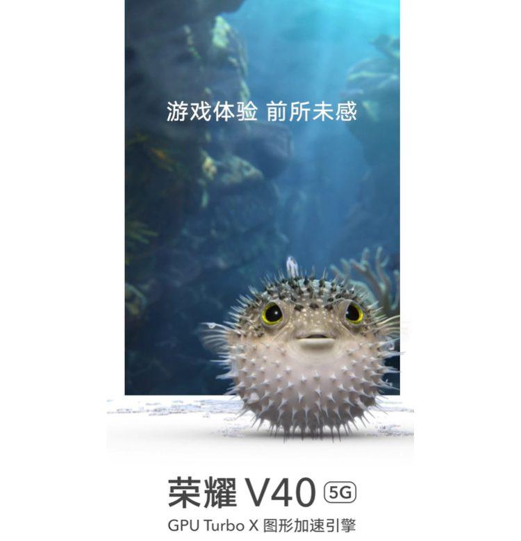 Honor V40 получит систему GPU Turbo X для повышения производительности в играх
