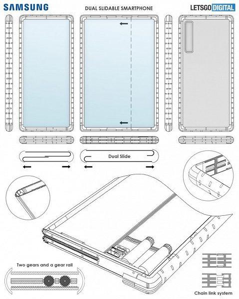 Компания Samsung запатентовала раздвижной смартфон с гибким экраном