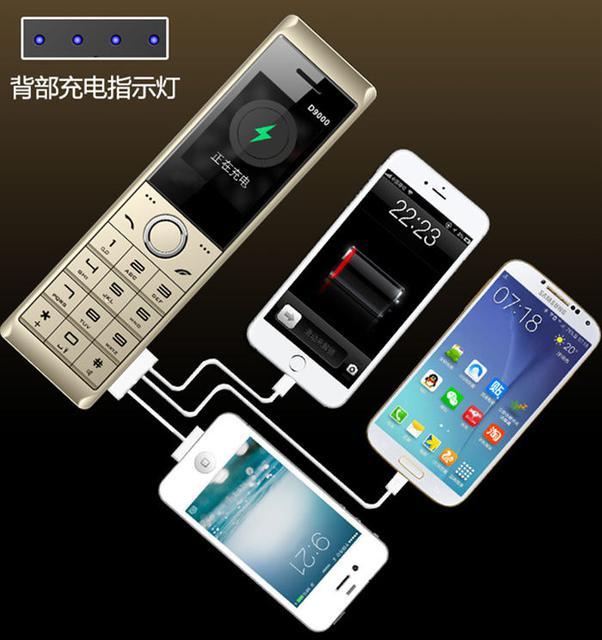 Представлен кнопочный телефон H-Mobile D9000 размером с пульт за 41 доллар