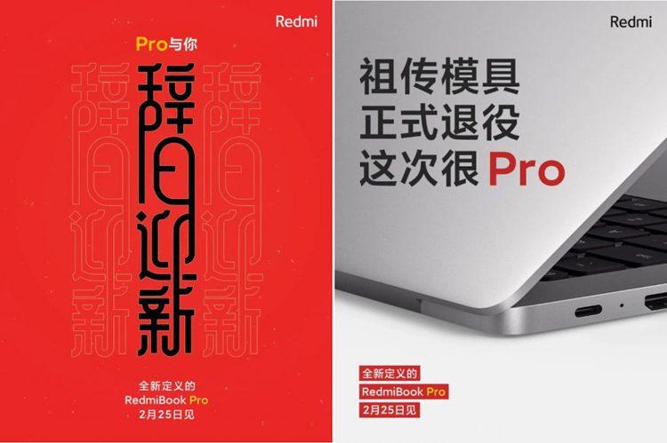 Redmi впервые раскрыла дизайн своего нового ноутбука RedmiBook Pro
