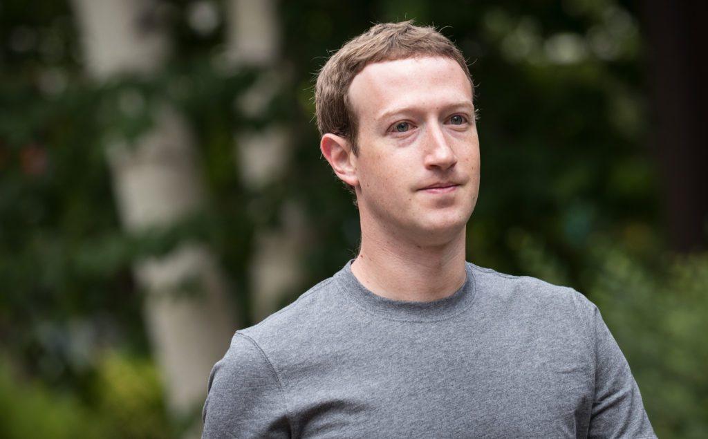 Марк Цукерберг предрек исчезновение рабочих офисов из-за дополненной реальности